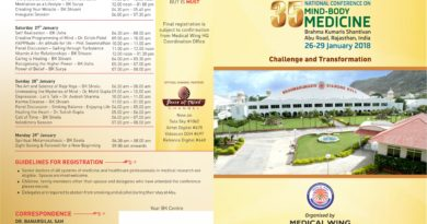35th ​​National Conference on Mind-Body Medicine at Shantivan, Abu Road from 26-29 January, 2018