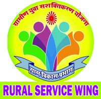 Rural Wing Conference from December 15 to December 19 at Shantivan
