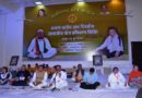 Chhattisgarh became the first state to form Yoga Commission