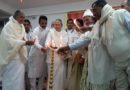 Inauguration of a newly constructed center in Tripura